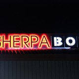 sherpabox